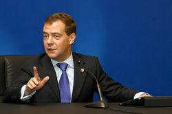 Медведев премьер-министр