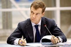 Медведев запретил резкий рост цен