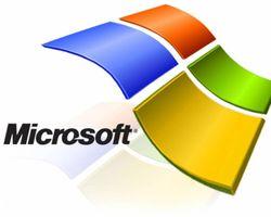 Гриф секретности со своих патентов сняла компания Microsoft