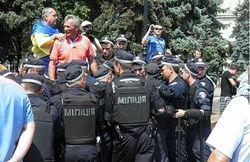 Милиция разогнала митинг