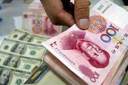 Миллиардеры Китая