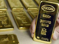 Золотые счета