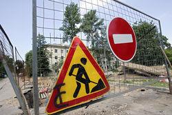 дорожно-строительная реформа