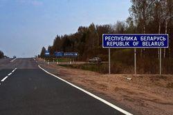Минтранс Беларуси