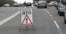 ДТП под Минском