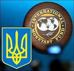 Миссия МВФ посетит Украину в мае