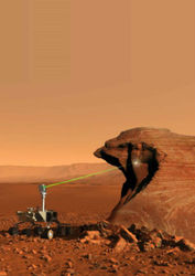 Марсоход Curiosity направился к своей главной цели – горе Шарп