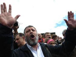 Митинг за переизбрание московских властей