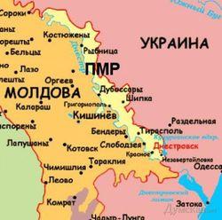 Молдова и Приднестровье