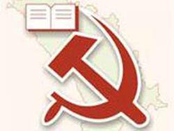 Молдовские коммунисты
