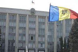 Молдовское правительство