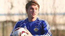 Молодой талант Динамо