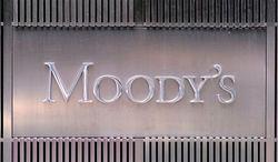 Moody's лишило Великобританию высшего кредитного рейтинга, - последствия
