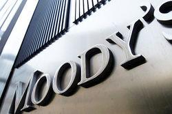 Moody's пригрозило немецким банкам
