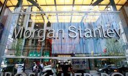 Прибыль Morgan Stanley