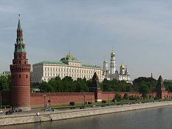 Кремль против кланов