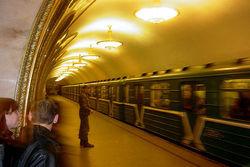 Москвичи теперь смогут ездить по городу по единому универсальному билету