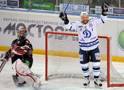 Moskovskoe_Dinamo