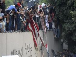 Волна протестов против США