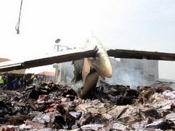 погибшая в авиакатастрофе
