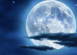 Проект космической станции за орбитой Луны