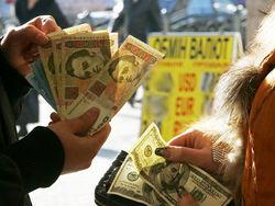 НБУ готов наказать банки