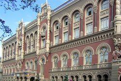 Понизилась денежная база в Украине