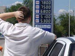 Подорожал бензин