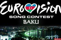 Евровидение-2012 в Баку