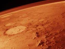 На Марсе следы вулканической активности