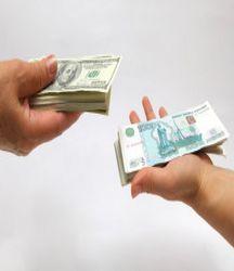 Подешевела к доллару российская валюта