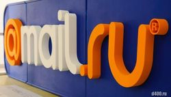 Mail.ru Group продала 16 млн. акций Facebook