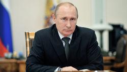 Путин с членами клуба Валдай