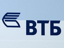 ВТБ банк