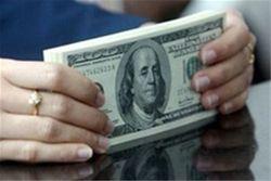 Правила валютно-обменных операций