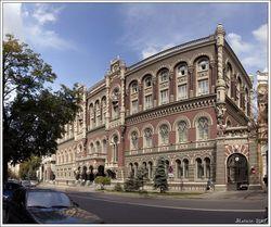 Национальный банк Украины спасает гривну