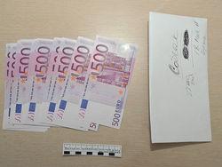 Налоговая Собчак