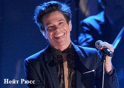 «Большая четверка» Grammy: Fun – два из четырех