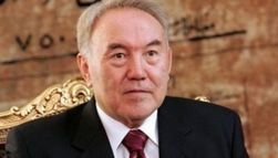 Назарбаев дал оценку