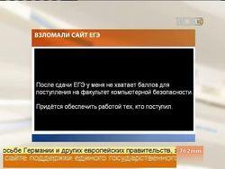 Петербургский сайт ЕГЭ