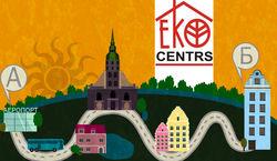 Недвижимость Латвии: ознакомительные туры - лучше один раз увидеть