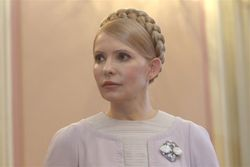 Оборудование для лечения Тимошенко