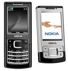 Nokia потеряла статус лидера