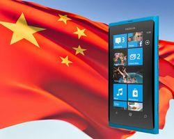 Nokia в Китае