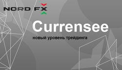 NordFX: новый счет Currensee – новый уровень трейдинга