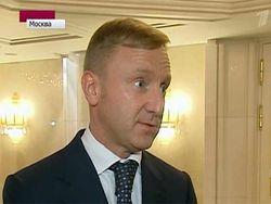 Новый министр образования РФ