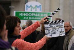 МММ-2012 стартовал в Украине