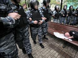 ОМОН разогнал оппозиционеров
