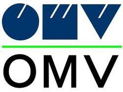 Австрийская OMV может купить газопровод Nabucco