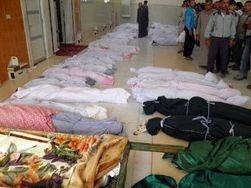 массовые убийства в Хуле